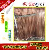 廠家直銷銅包鋼接地棒 銅覆鋼接地棒