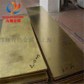 供应QTe0.5碲青铜管/棒现货销售