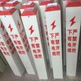 同江玻璃鋼電纜警示標誌樁 耐火