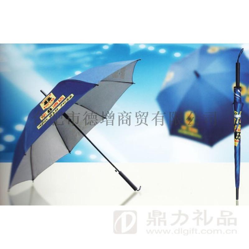 合肥天堂伞批发合肥天堂伞价格专业定制天堂伞印logo