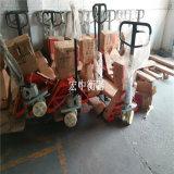 广西桂林2吨电子液压叉车电子磅秤