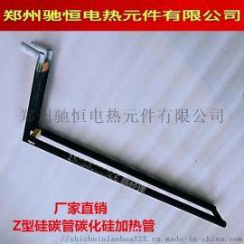 Z型硅碳棒碳化硅加热管生产厂家非标定制