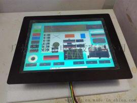 10.4寸工控觸摸屏 10.4寸觸摸屏人機界面 臺達PLC通信 HMI觸控屏