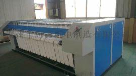 厂家直销海鑫工业烫平机蒸汽烫平机多滚筒烫平机