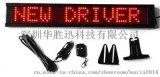 深圳 華勝迅 戶外LED屏,用於公交 ,站牌