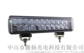 汽车长条灯LED射灯改装灯防雾灯中网前杠灯
