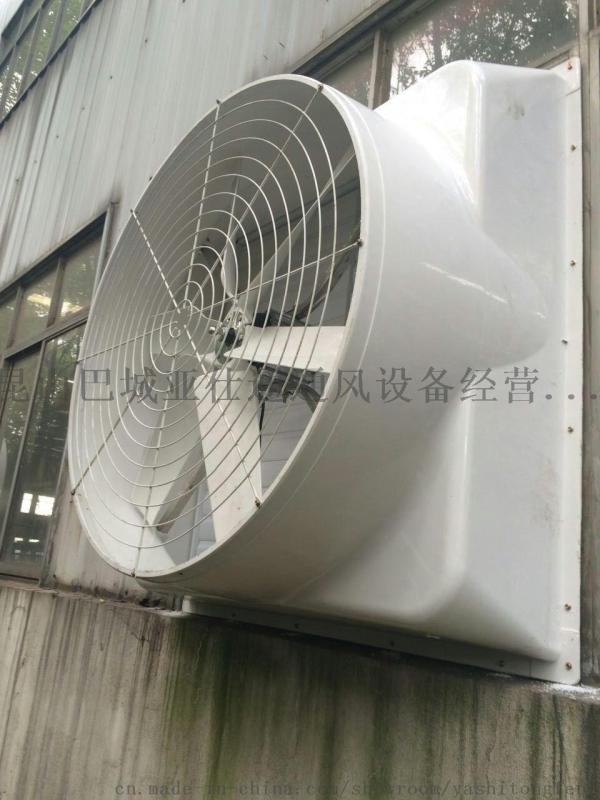 苏州厂房通风降温设备**