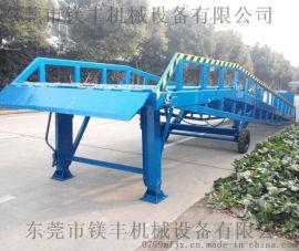 电动/手动移动式液压登车桥 集装箱货柜装卸平台