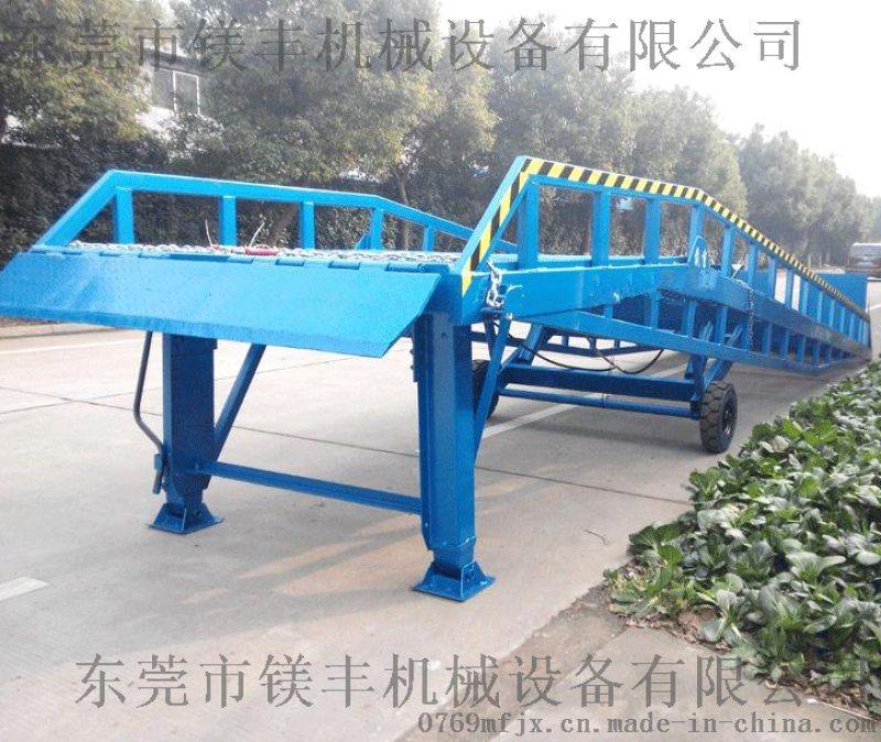 電動/手動移動式液壓登車橋 集裝箱貨櫃裝卸平臺