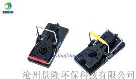 景隆小号1014塑料老鼠夹 安全灵敏度高