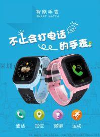 宏昊衛士兒童手表表帶材質環保硅膠防水定位通話