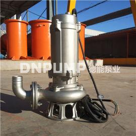 全不锈钢污水污物潜水电泵