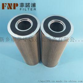 汽轮机滤芯21FH1320-90,51-80