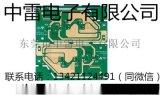 中雷PCB高精密快板厚铜板