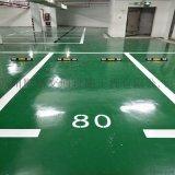 上海鋼製擋車器製作規格及停車位安裝