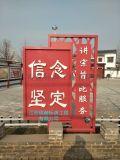 江苏俊赫标牌户外广告工程有限公司