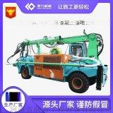 河南耿力30G-IVB工程混凝土溼噴臺車