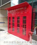 消防引导柜厂家 定制消防安检柜厂家