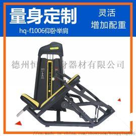 仰卧举肩训练器运动力量器械插片式健身器材健身房商用