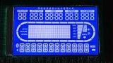 STN蓝底白字大尺寸跑步机LCD液晶显示屏