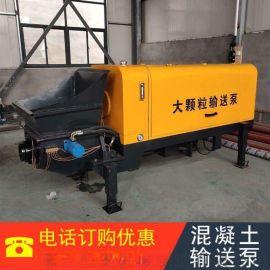 混凝土输送泵 小型混凝土输送泵 二次构造柱泵