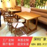 多層板餐桌深圳木紋桌椅餐廳用的桌椅