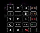 華氣厚普加油機鍵盤鍵盤K-8141HQHP