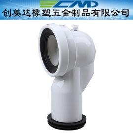 汕尾海丰PVC弯管墙排马桶配件汕头坐便移位器厂