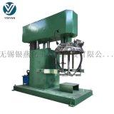 雙軸真空攪拌機 雙軸分散攪拌機 雙軸多功能攪拌機