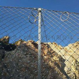 被动防护网 拦石网实体厂家促销价