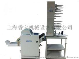 日本首霸EC4800+XB-USF-W铁丝配订折