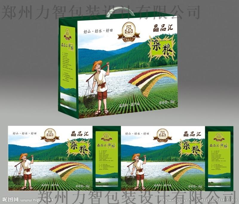 内蒙古礼品盒订制厂家 专业设计制作