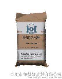 供应合肥高效防水剂防水剂