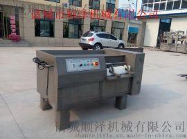 切丁机 切块机 生肉切丁 冻肉切丝机 厨房设备