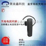 蓝牙耳机管理IC 5V充电 放电截止电流低至5mA 静态待机电流20uA