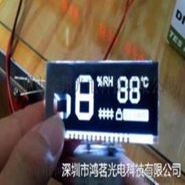 深圳医用工业红外线体温测温仪LCD液晶显示屏厂家定制