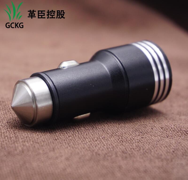 铝合金属车载充电器 小钢炮安全锤电源车充 3.1A双USB充