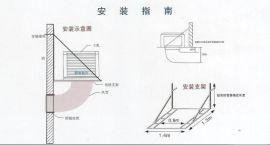 上海环保空调冷风机 塑料/金属外壳冷风机 上出风36000风量冷风机