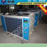 全自动热泵烘干机价格 无污染烘干机厂家