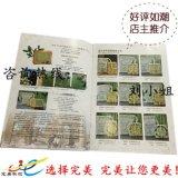广州厂家印刷 产品说明书 产品目录 广告宣传画册印刷 欢迎咨询