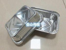 一次性航空铝箔餐盒 环保外卖铝箔餐盒