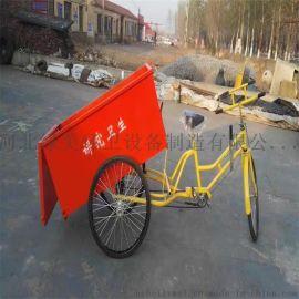 【河北厂家供应】环卫三轮车 人力脚踏垃圾车