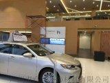 雷克萨斯4S店墙体异形木纹平面铝合金板厂家价格