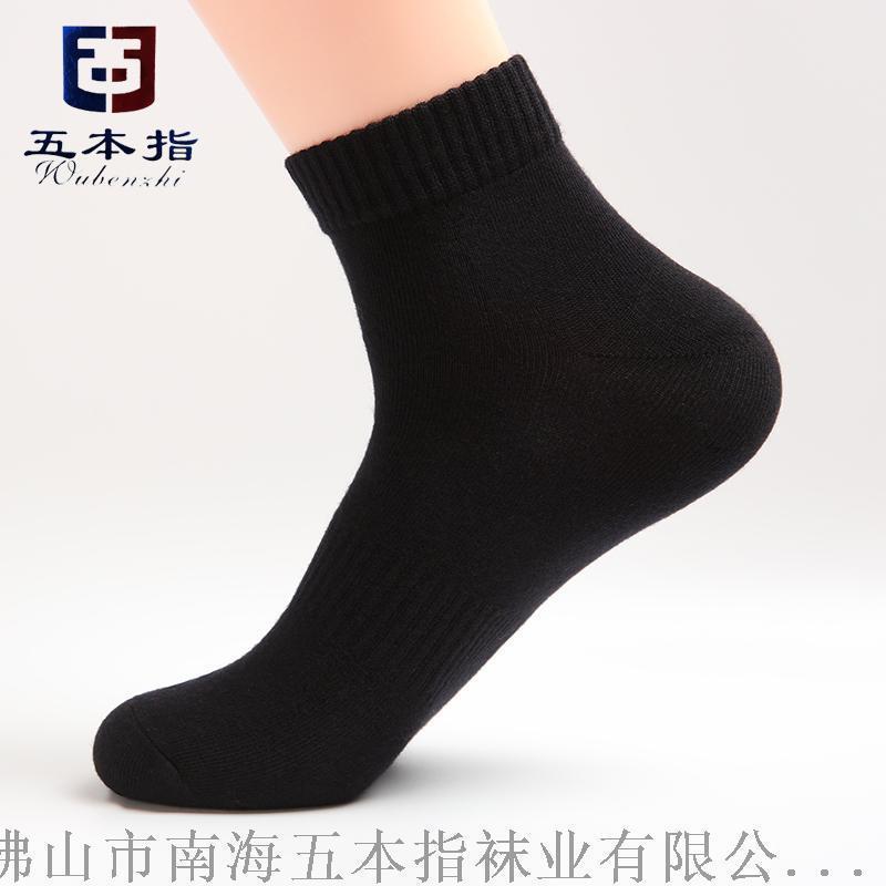 袜子生产厂家OEM纯棉中筒男袜贴牌加工
