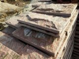 河北蘑菇石太行红蘑菇石厂家 太行红蘑菇石价格 太行红蘑菇石图片
