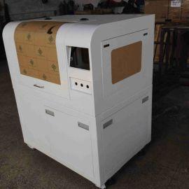 厂家直销设备机箱机柜
