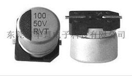 貼片鋁電解電容器規格品牌 100UF 50V 8*10.2全系列