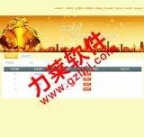 上海直销软件|直销管理系统购买|直销软件系统