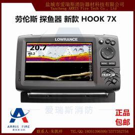劳伦斯Lowrance HOOK-7X 探鱼器 变频声呐鱼探仪 支持中文