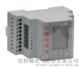 配电线路过负荷监控装置 ACM2 安科瑞